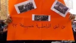 انتفاضة جامعة الاسكندرية رفضا للانقلاب وبراءة مبارك