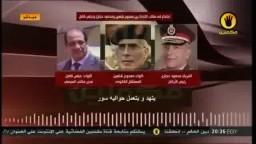 تسريب رئيس الأركان يحذر: قضية مرسي ممكن تبوظ