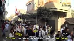 حشود قرية واحدة بالجيزة ـ منشية رضوان