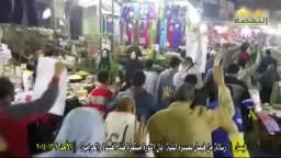 رسالة من مسيرة فيصل بأن صوت الثورة يعلو