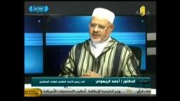 تعليق نائب اتحاد علماء المسلمين على قضية القرضاوي