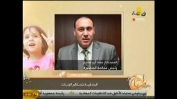 المستشار ابوهاشم :قضاء الانقلاب أشد قسوة من العسكري