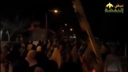 عاجل- مسيرة حاشدة اكتوبر- الحي الرابع