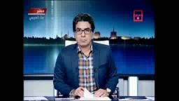 ناصر: لما قضاة يسحلوا صحفي يبقى دا قضاء