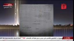 ناصر يفضح أجور القضاة و المستشارين