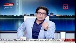 ناصر يعرض فضيحة لوزير أوقاف الانقلاب