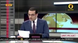عمروعبد الهادي: القضاء تم تغسيله وتكفينه