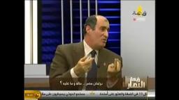د حشمت يتحدث عن أهم شرط  لأي مبادرة