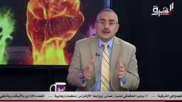هيثم ابوخليل :الظلم في مصر ليس قطع