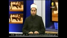 تعليق الشيخ سلامة علي تشويش القنوات