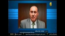 المستشار ابوهاشم: القضاء مغيب