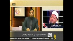 تعليق الشيخ هاشم إسلام على تصريحات السيسي