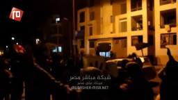 مسيرة أحرار القاهرة الجديدة بالتجمع الثالث