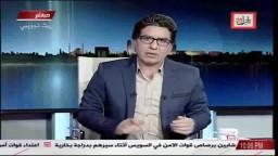 بعد تحريضه -مظاهرات ضد  السيسي  بالمغرب