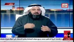 نائب كويتي : لاهلا و لا مرحبا بالسيسي