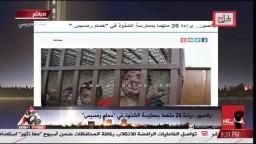 الشواذ براءة و اللي شايل مسطرة ودبوس بيتسجن