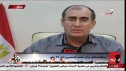 رسالة د.حشمت  للمصريين قبل 25 يناير