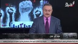 ابوخليل: الارهاب في زمن العسكر هو قول الحق