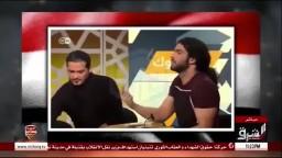 رامي عصام فنان الثورة للسيسي : أنت قاتل !