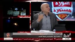 د.محمد شرف يجيب - من هي المقاومة الشعبية ؟