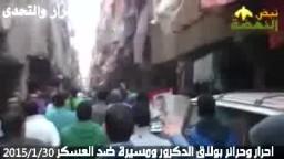 ثوار بولاق فى مسيرة ضمن فاعليات الاصرار