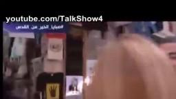 شارة رابعة تطارد ريهام سعيد في القدس