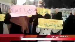 انتفاضة المصريين فى جمعة رفض تفويض القتل