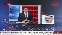 الدويله:الخليج يستوعب الآن المؤامرة عليه