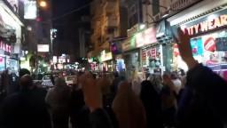 مسيرة شارع اللاجتيه : الداخلية كلاب مسعورة