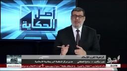 الأسباب الحقيقية لشراء مصر طائرات الرافال