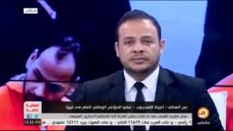 نائبة ليبية: عملية الذبح ليست بليبيا