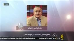 أبو خليل : الضربة الجوية تكلفت 4 مليون جنية