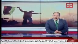 تايمز: داعش هو الرابح من التدخل المصري