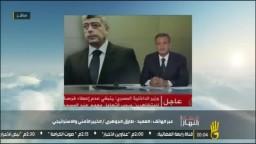 العميد الجوهري وحصول وزير الداخلية علي اموال