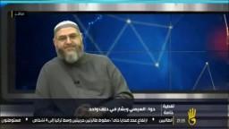 حوا : ما يجري في مصر الآن أدركة الناس