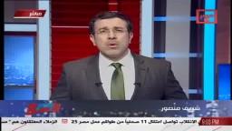 """منصور """" يشرح العلاقة بين الإخوان والسعودية"""