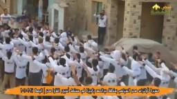 مسيرة لأولتراس مصر السياسي بالجيزة