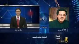 د. ايمن نور: ليست الإمارات كلها مع الانقلاب