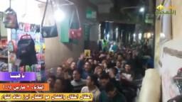 ثوار ناهيا: اعتقال اعتقال والنضال هو النضال