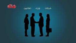 مصر مش للبيع _ يكشف فضيحة مؤتمر بيع مصر