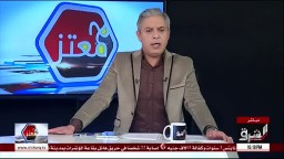 مطر: سر عداء السيسي للمقاومة الفلسطينية حماس