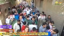 مسيرة هادرة لثوار كرداسة - مصر مش للبيع