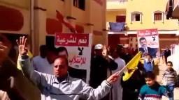 مسيرة لاحرار كفر السودان دسوق رفضا لبيع مصر