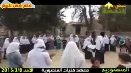 طالبات ضد الانقلاب بالمنصورية - مصر مش للبيع