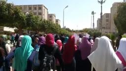 مظاهرة طلاب كليتي العلوم والزراعة بالإسكندرية