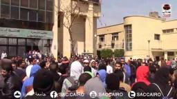 شهيد ورا شهيد_ طلاب جامعة القاهرة