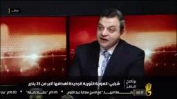 شرابي : حمدت ربنا انني رأيت موقف الشيخ حسان الآن !