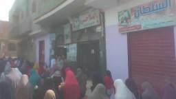 جانب من مسيرة ثوار العرب الجمعة 27_3_2015