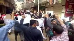 مسيرة الخصوص فى بداية فاعليات مصر فى خطر