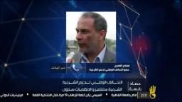 الغمري : نرفض الحكم العسكري وسنقوم بإزاحتة